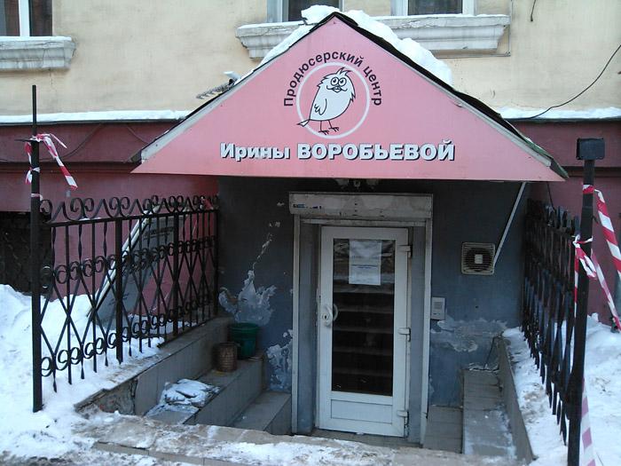 Новый Офис Купимзип расположен в доме 9 по ул. Велозаводская, от угла дома (после двух жилых подъездов с зелёными...